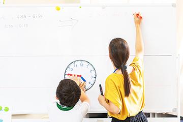 イベント・オープンスクール