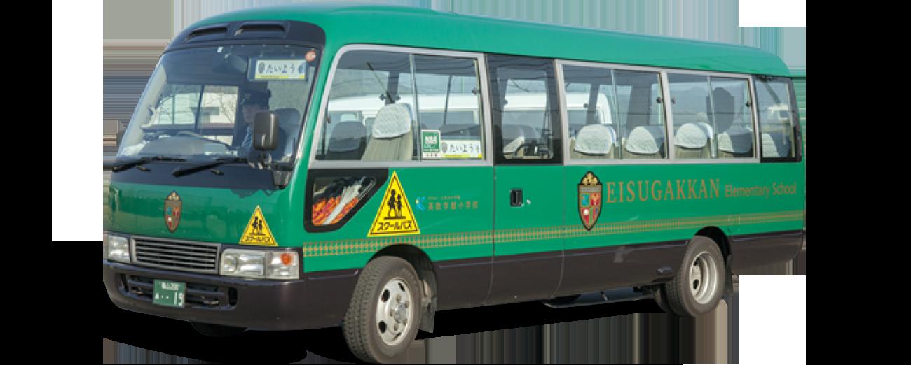 7台のバスと7つの路線・選べる通学方法