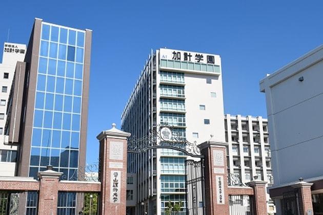 岡山理科大学 岡山キャンパス・今治キャンパス OKAYAMA UNIVERSITY OF SCIENCE
